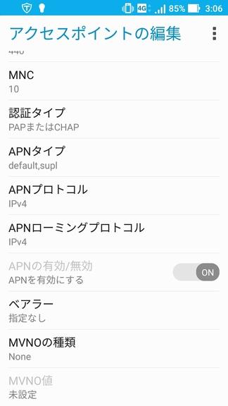 f:id:mitsuru888:20170221031736j:plain
