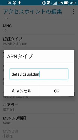 f:id:mitsuru888:20170221032005j:plain