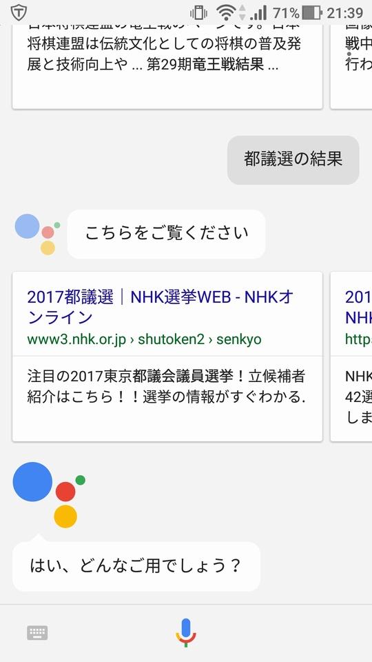 f:id:mitsuru888:20170703021751j:plain