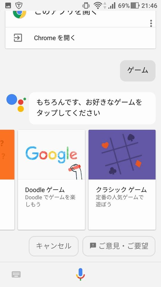f:id:mitsuru888:20170703021950j:plain