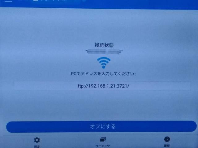 f:id:mitsuru888:20170718040220j:plain
