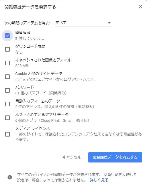 f:id:mitsuru888:20171025040650p:plain