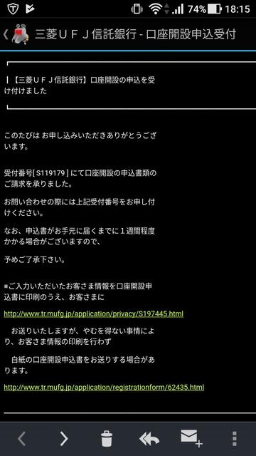 f:id:mitsuru888:20171206043112j:plain