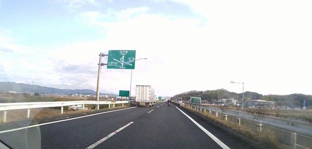 f:id:mitsuru888:20180119222037j:plain