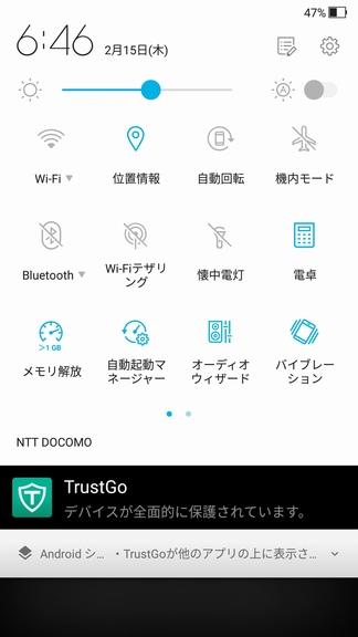 f:id:mitsuru888:20180215145437j:plain