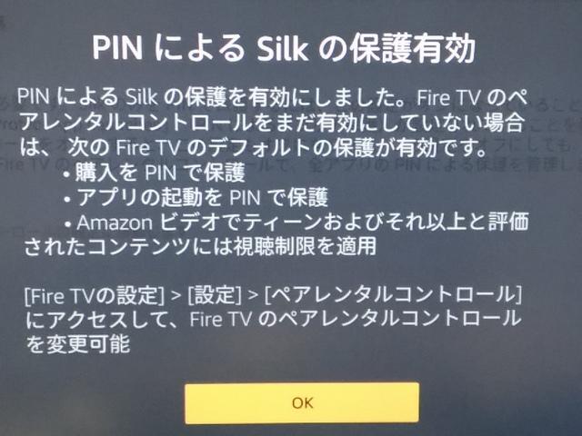 f:id:mitsuru888:20180311192138j:plain