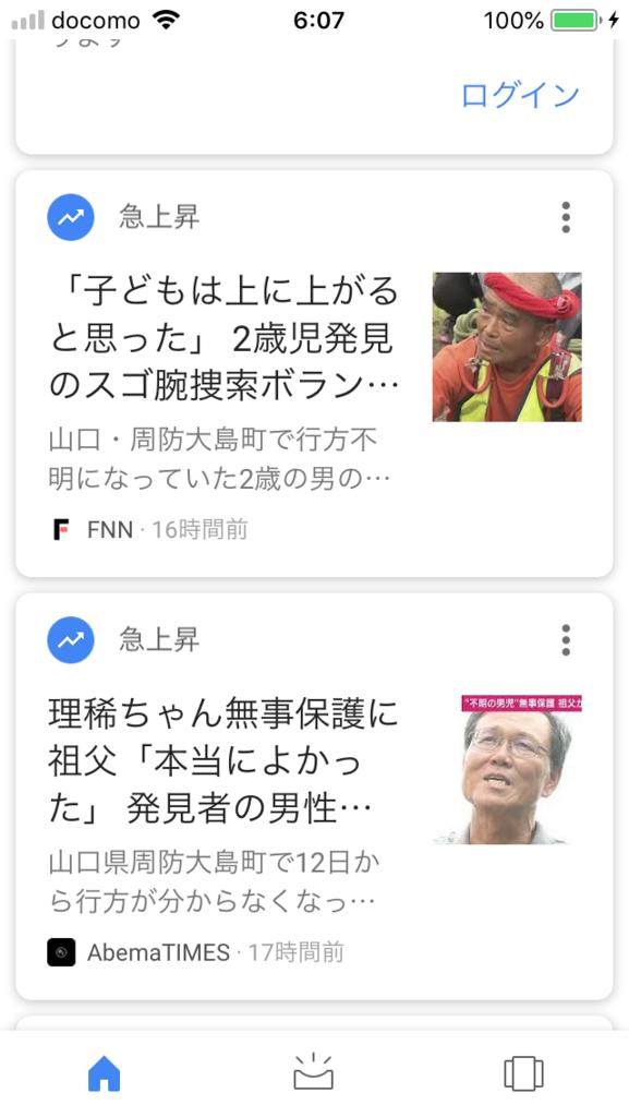 f:id:mitsuru888:20180816061129p:plain