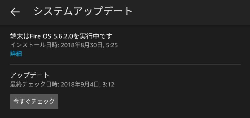 f:id:mitsuru888:20180904035450p:plain