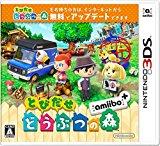 とびだせ どうぶつの森 amiibo+ (「『とびだせ どうぶつの森 amiibo+』 amiiboカード」1枚 同梱) - 3DS