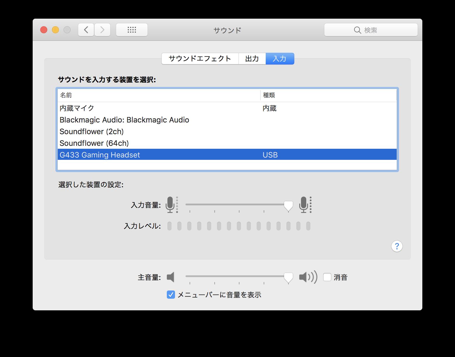 f:id:mitsuya0:20180203213009p:plain