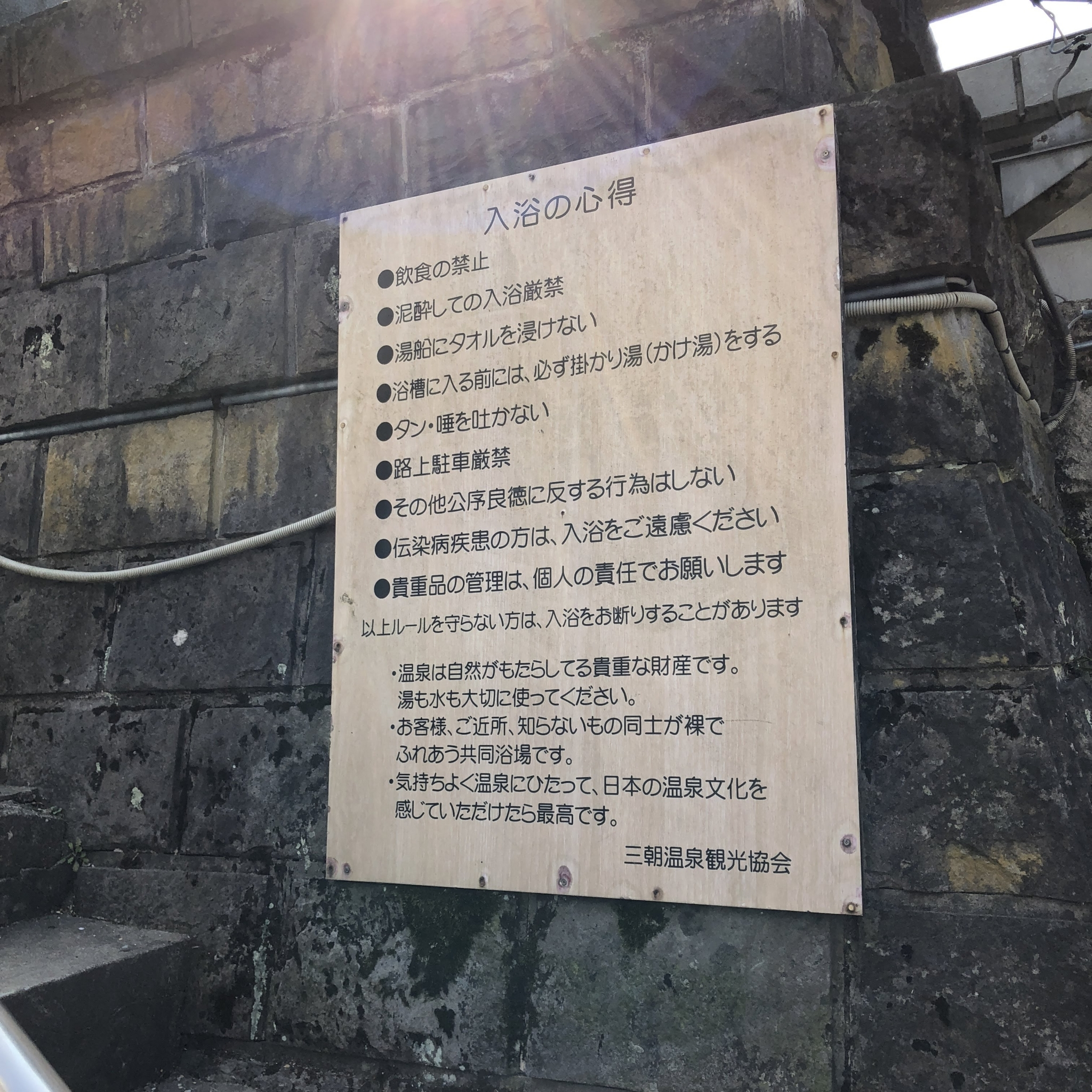 f:id:mitsuya0:20180421205610j:plain