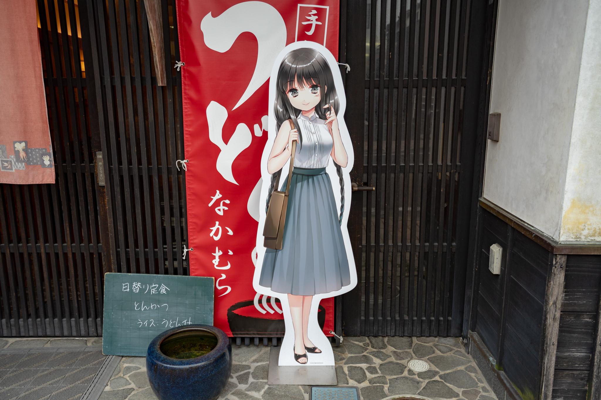 f:id:mitsuya0:20180430114937j:plain