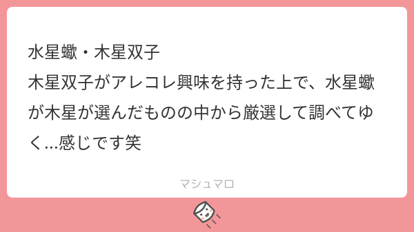 f:id:mitsuya_ma:20210625135901p:plain