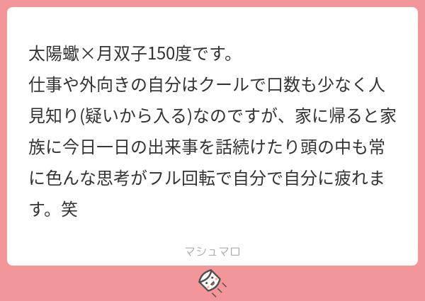 f:id:mitsuya_ma:20210625135930p:plain