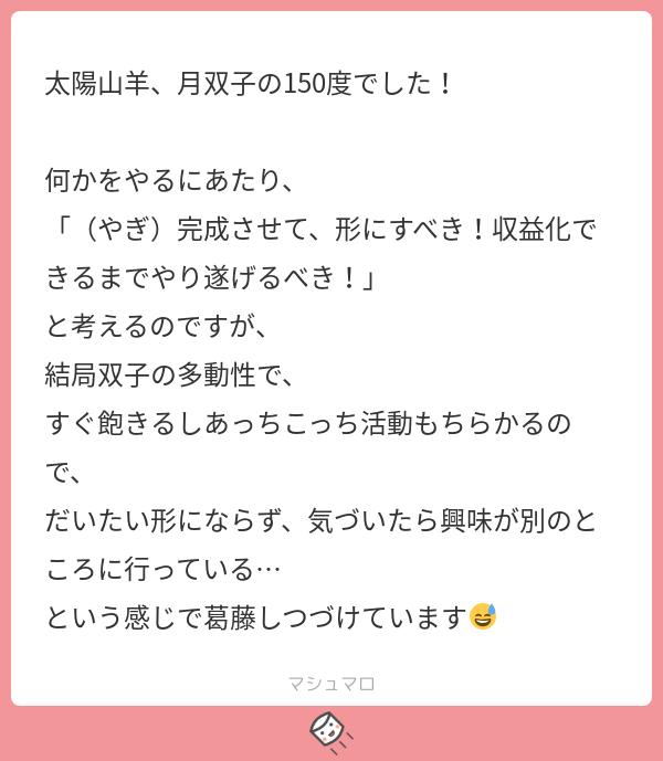 f:id:mitsuya_ma:20210625140020p:plain