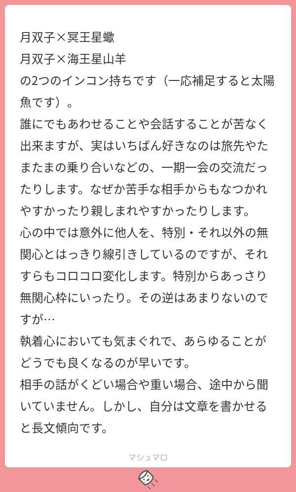 f:id:mitsuya_ma:20210625140038p:plain