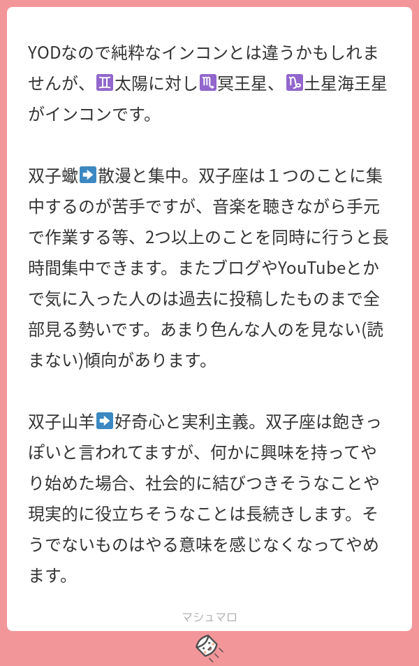 f:id:mitsuya_ma:20210625140054p:plain
