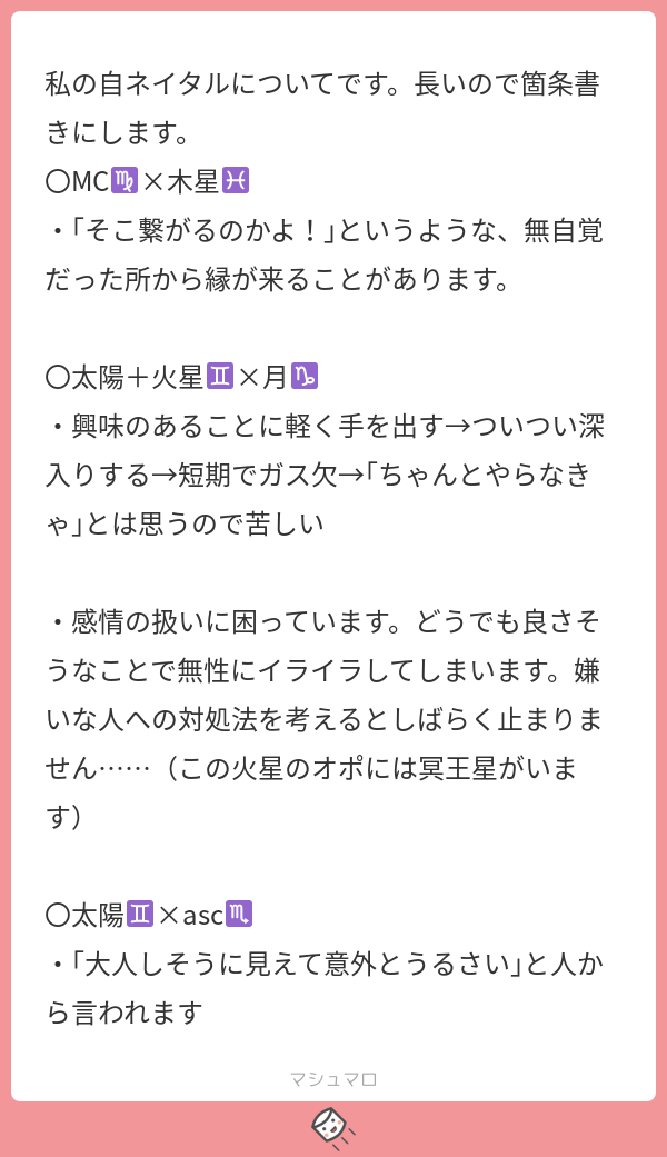 f:id:mitsuya_ma:20210625145221p:plain