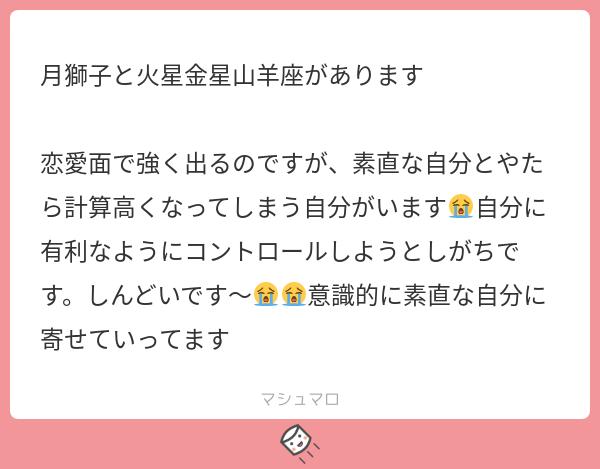 f:id:mitsuya_ma:20210625150516p:plain