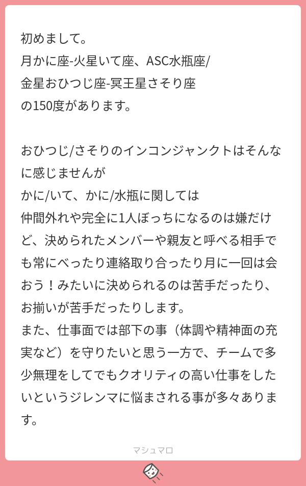 f:id:mitsuya_ma:20210711203842p:plain