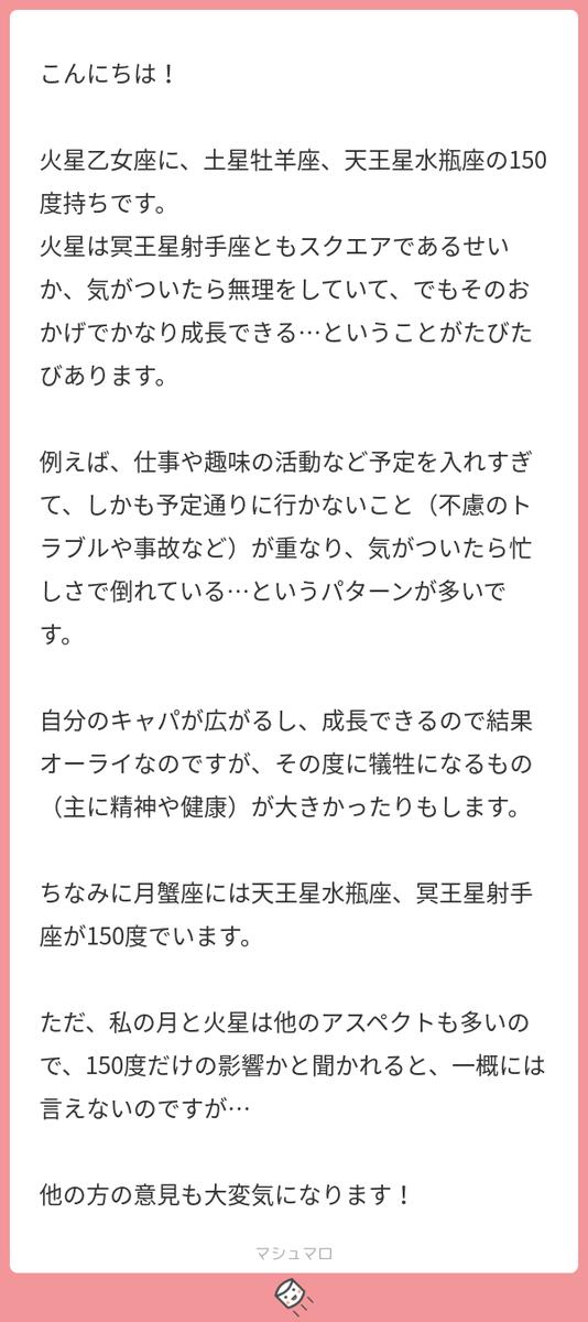 f:id:mitsuya_ma:20210711203931p:plain