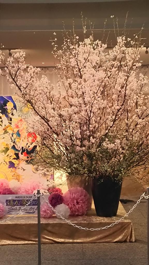 f:id:mitsuyo0501:20170213213922j:plain