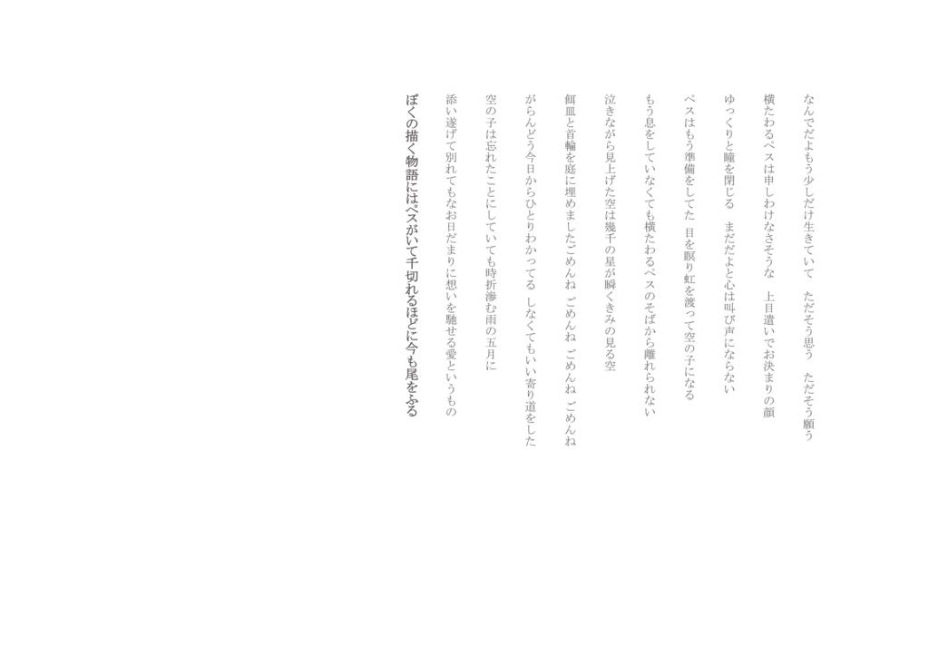 f:id:mityururu:20170605043152j:plain