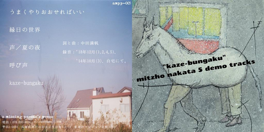f:id:mitzho84:20190106155830p:plain
