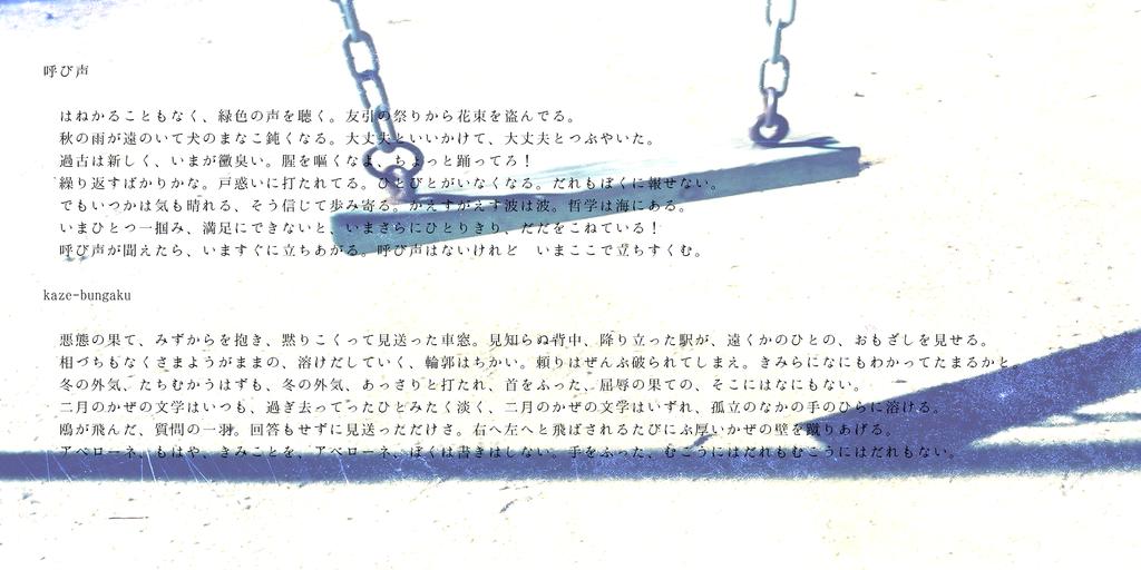 f:id:mitzho84:20190106155931p:plain