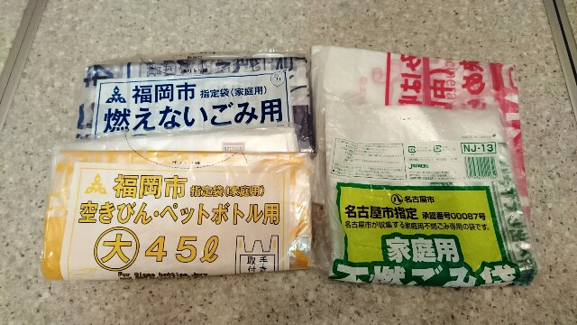 f:id:miu-kun:20181114180353j:image