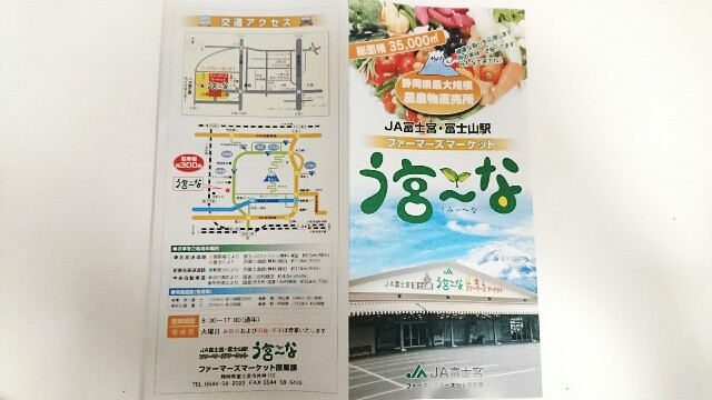 f:id:miu-kun:20181124170312j:image