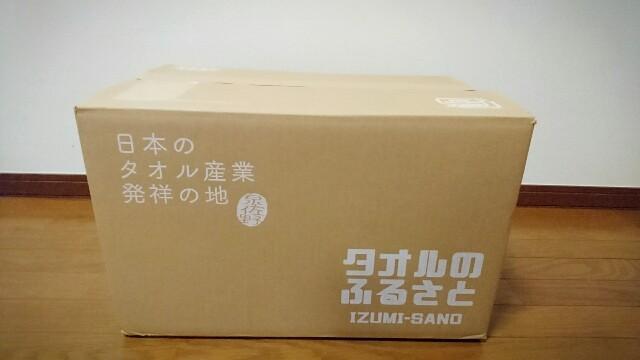 f:id:miu-kun:20181128191923j:image