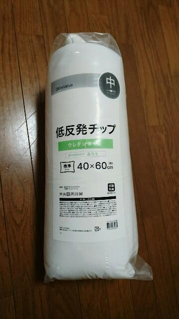 f:id:miu-kun:20181201181653j:image