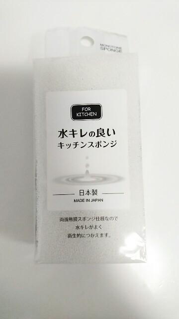 f:id:miu-kun:20181210164854j:image