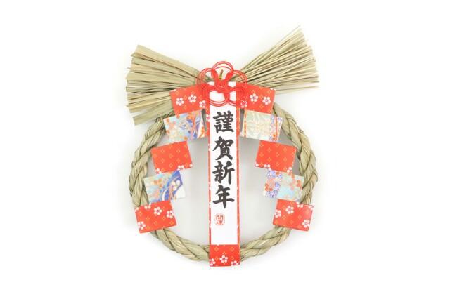 f:id:miu-kun:20190101112117j:image