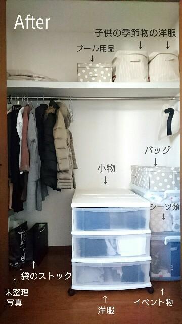 f:id:miu-kun:20190114111513j:image