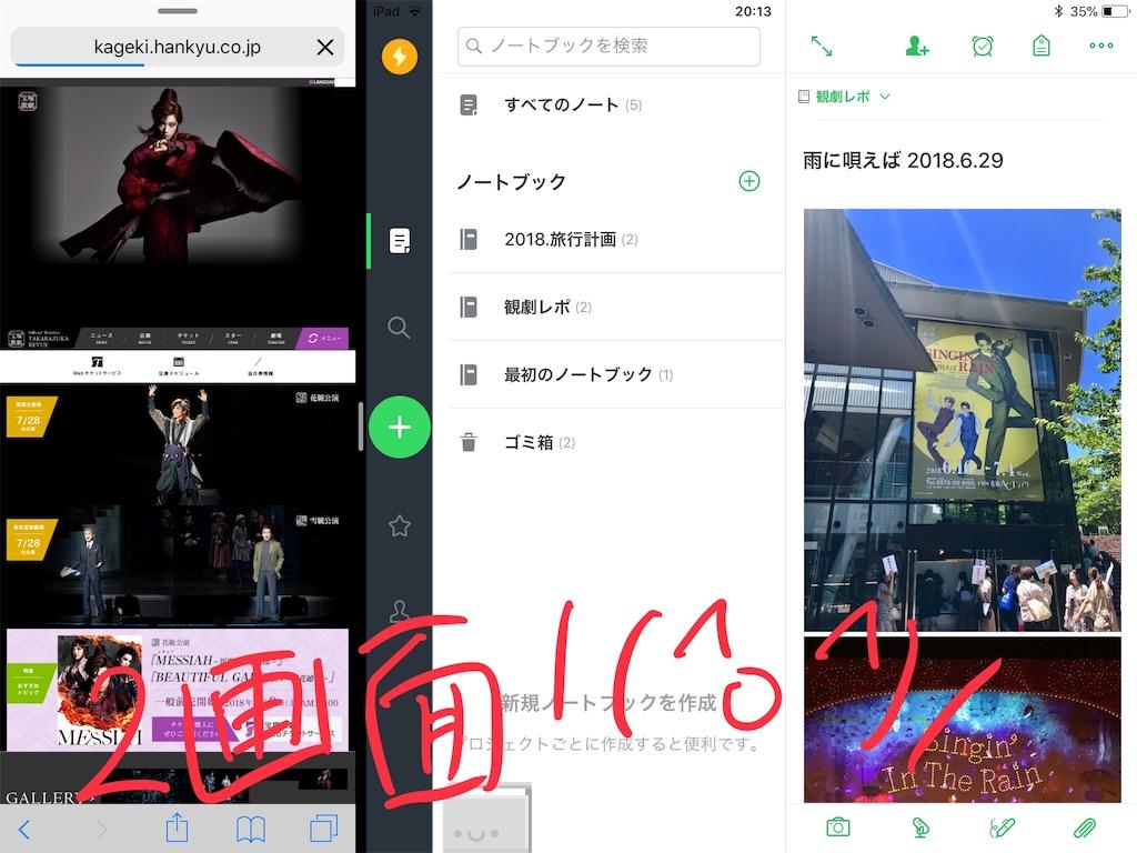 f:id:miu-moon-miu62:20180728215153j:image
