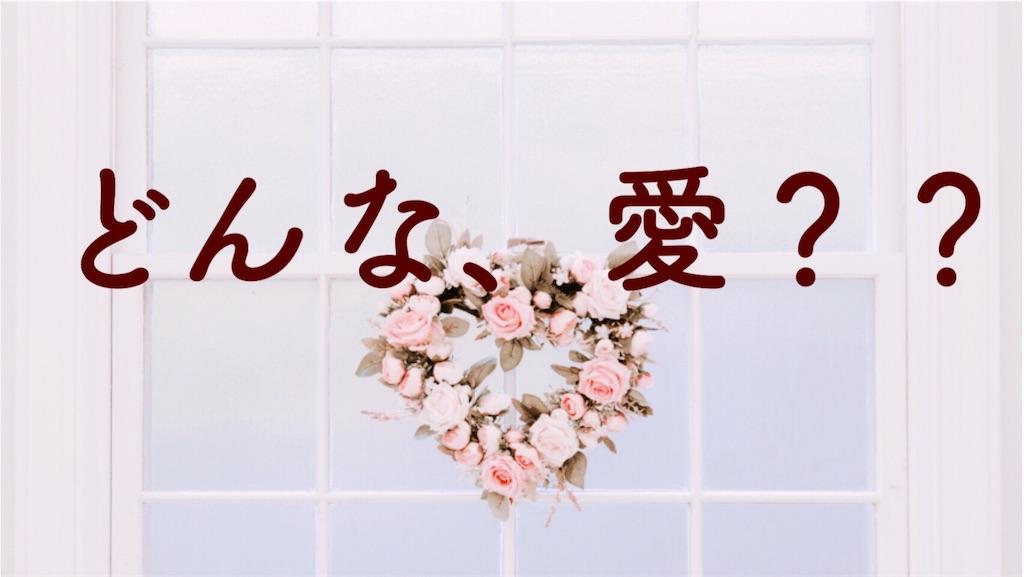 f:id:miu-moon-miu62:20180805105149j:image