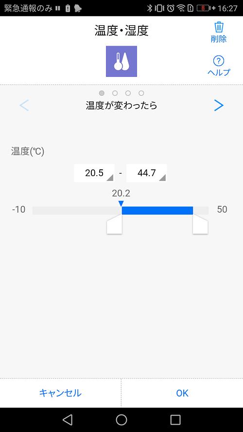 f:id:miu4930:20200213180635p:plain