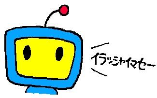 f:id:miu4930:20200217113932j:plain