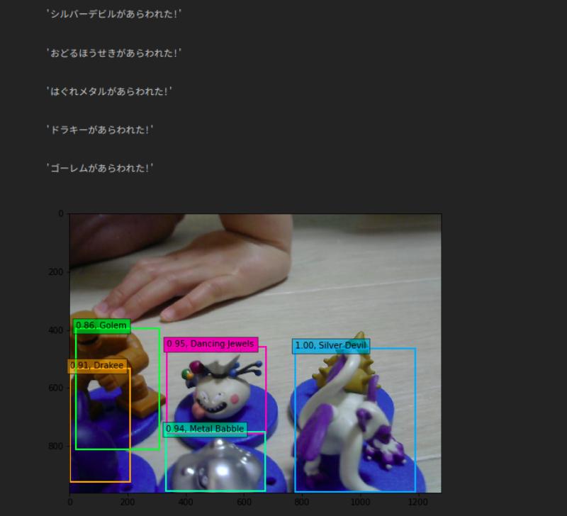 f:id:miu4930:20200510085104p:plain