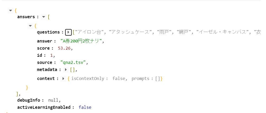 f:id:miu4930:20200618173757p:plain