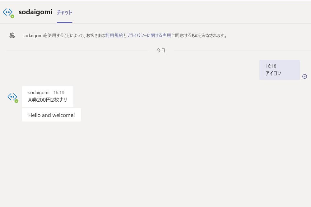 f:id:miu4930:20200618174939p:plain