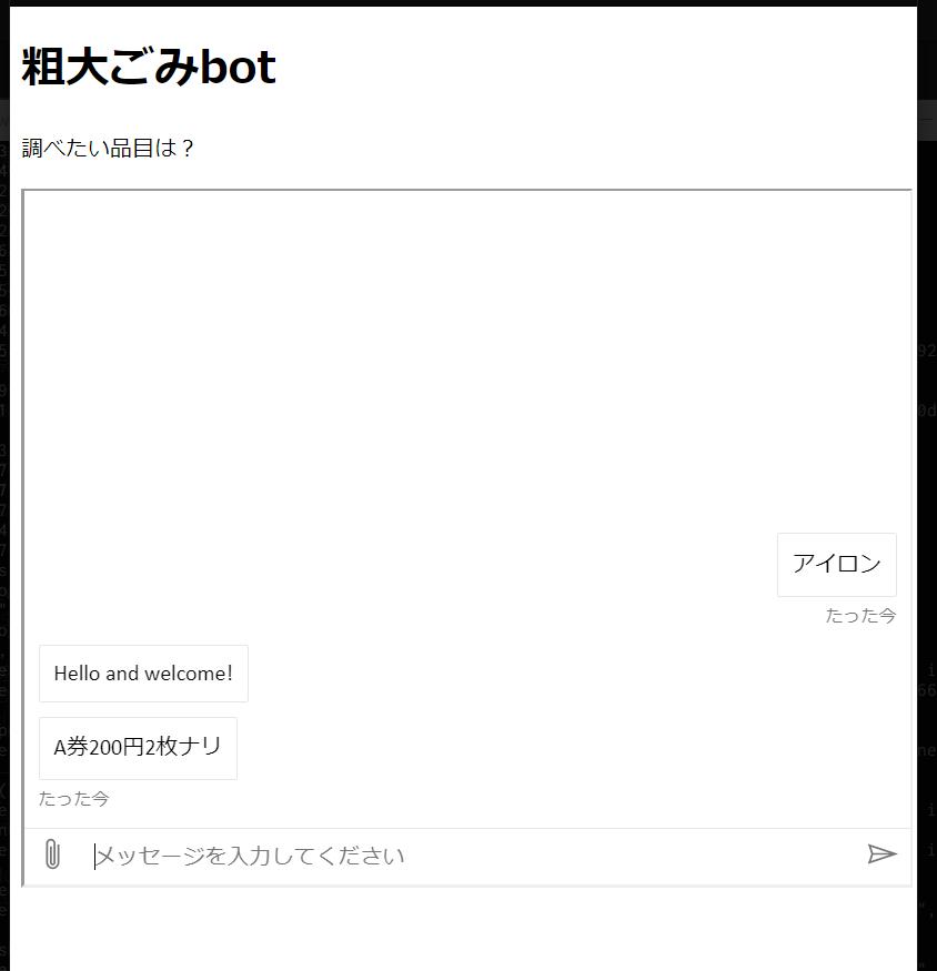f:id:miu4930:20200618181320p:plain