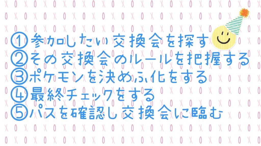 f:id:miu___pp:20210405012812j:image