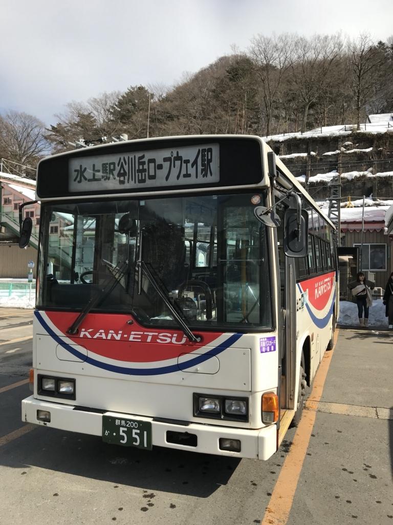 f:id:miu_haru:20180212135159j:plain