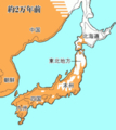 2万年前の日本地図