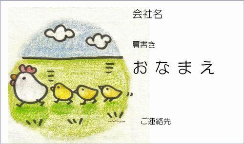 f:id:miumaga:20150820204021j:plain