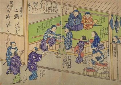 江戸時代の物価と庶民の暮らし -...
