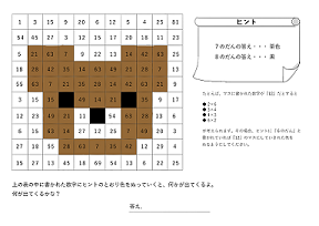 f:id:miumaga:20180126125758p:plain
